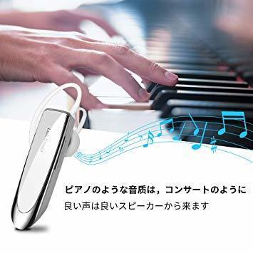 新品 即決★ V白 Bluetooth ワイヤレス ヘッドセット V4.1 片耳 高音質 マイク内蔵 ハンズフリー通話 日本技適_画像3