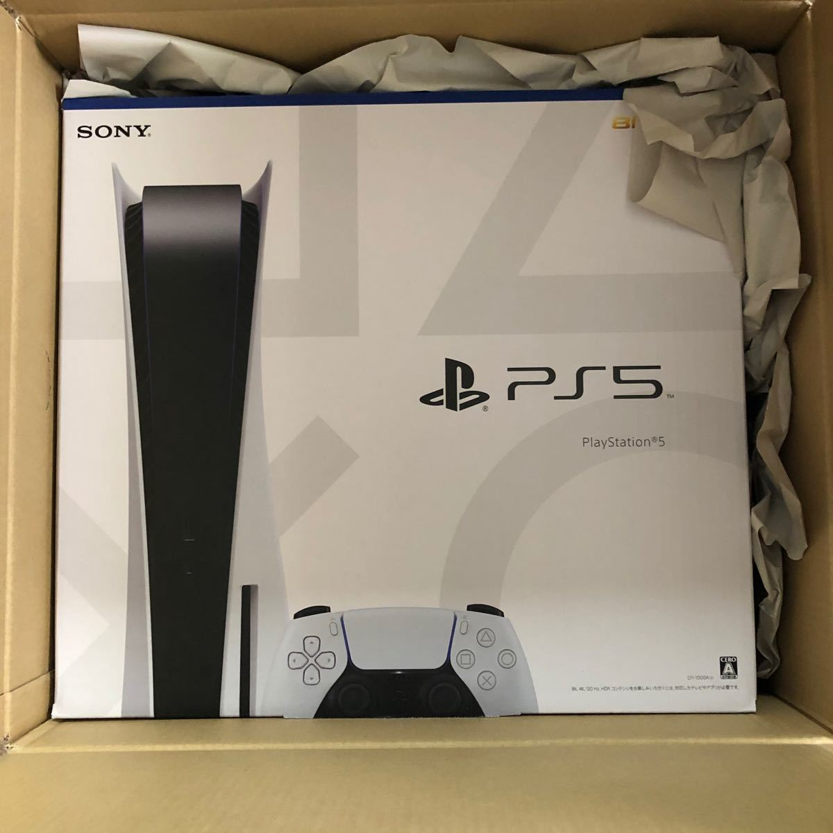 PlayStation 5 本体 CFI-1000A01 ディスクドライブ搭載 通常版 PS5 SONY SIE 新品
