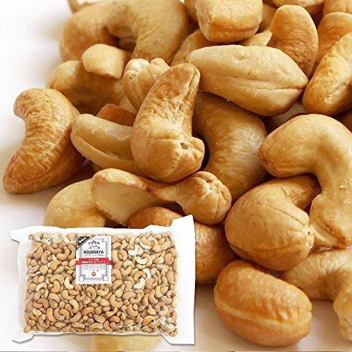 小島屋 カシューナッツ 1kg 素焼き 無塩 無油 無添加 インド産 直火深煎り焙煎 ナッツ_画像1