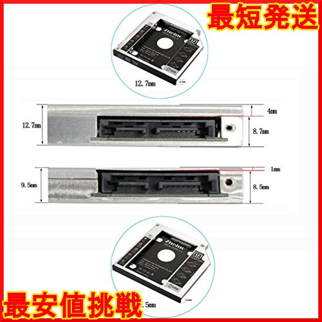 CHN-DC-2530PE-12.7 Zheino 2nd 12.7mmノートPCドライブマウンタ セカンド 光学ドライブベイ用_画像6