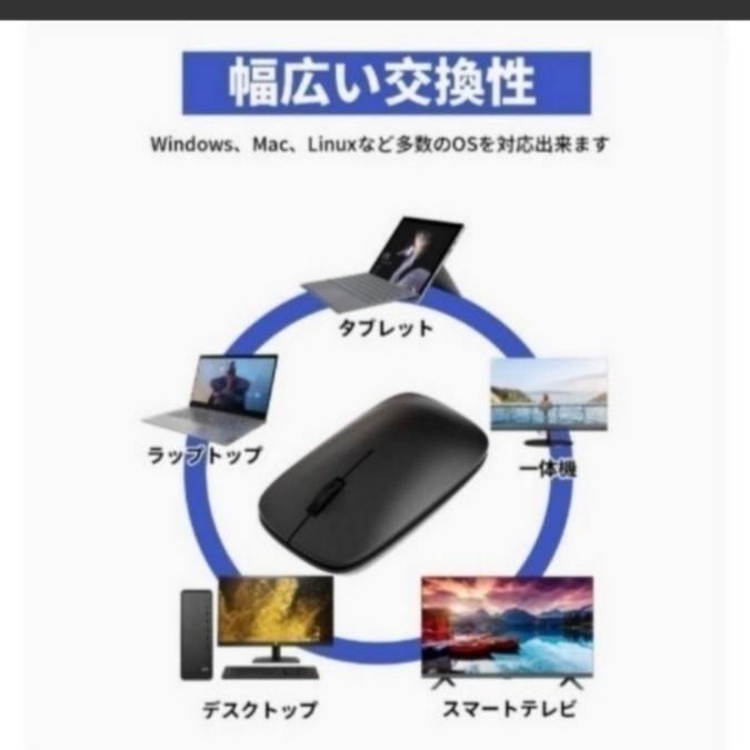 ワイヤレスマウス 静音 充電式 超薄型 無線 マウス 2.4GHz 光学式 高精度 省エネルギー マウス コンパクト   ブラック