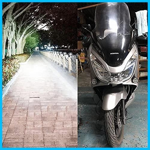 【期間限定セール】 サブライト ホワイトスポット配光ヘッドライト 車補助灯 オートバイ補助フォグランプ バイク用フォグライト 90W_画像7