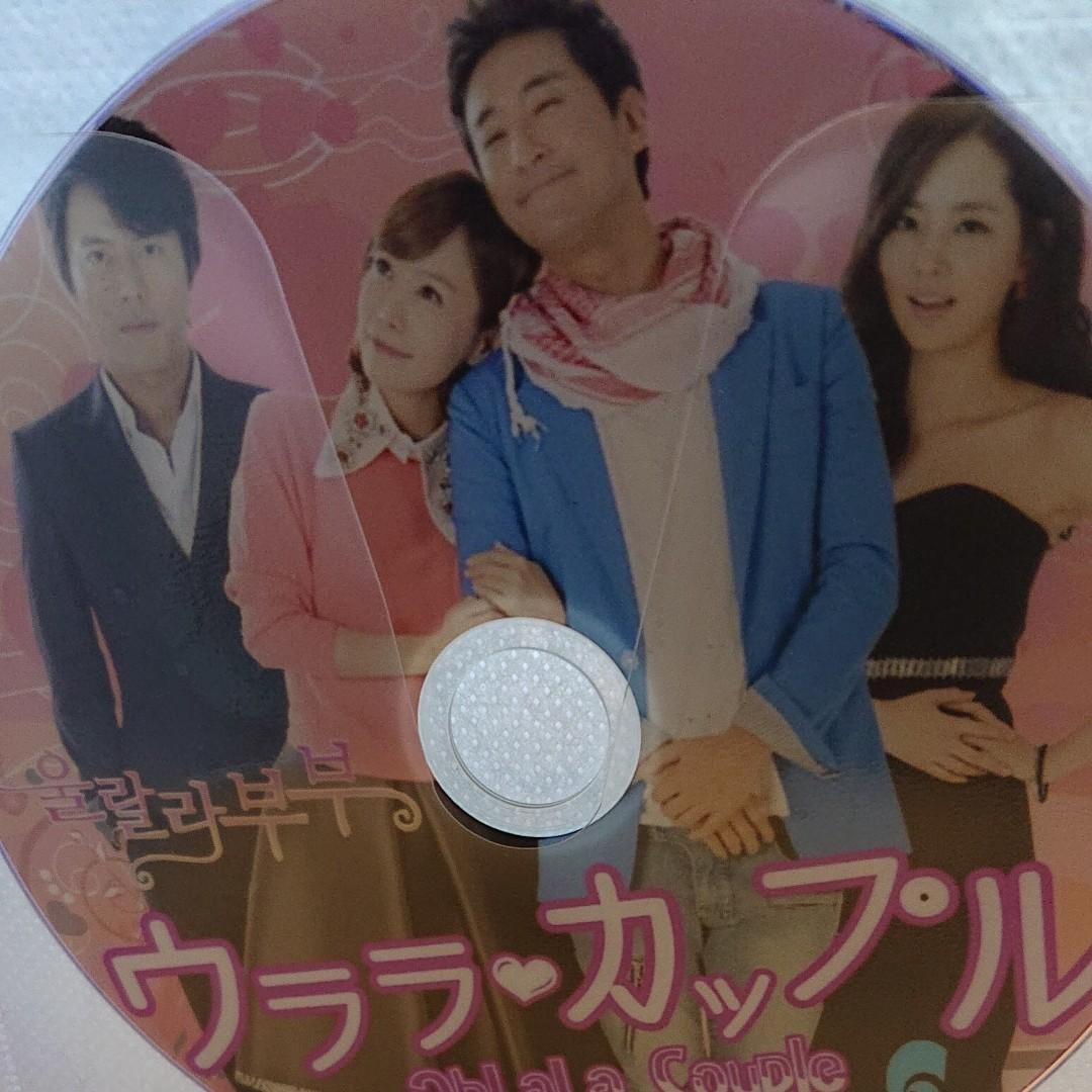 韓国ドラマ【ウララ・カップル】全話◆DVD