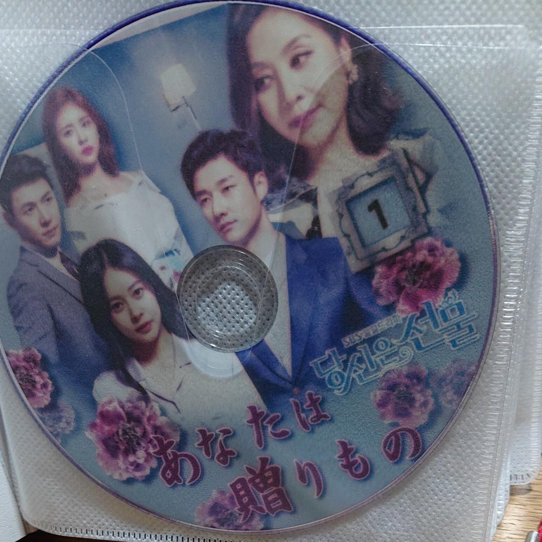 韓国ドラマ【あなたは贈りもの】全話◆DVD