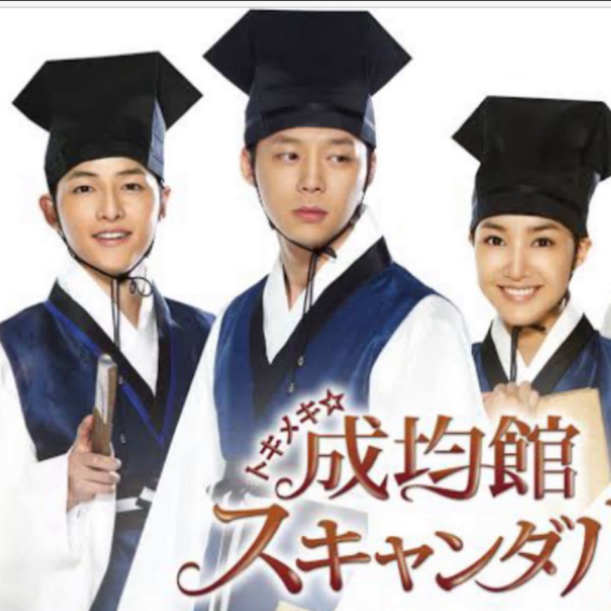 韓国ドラマ トキメキ成均館スキャンダル Blu-ray