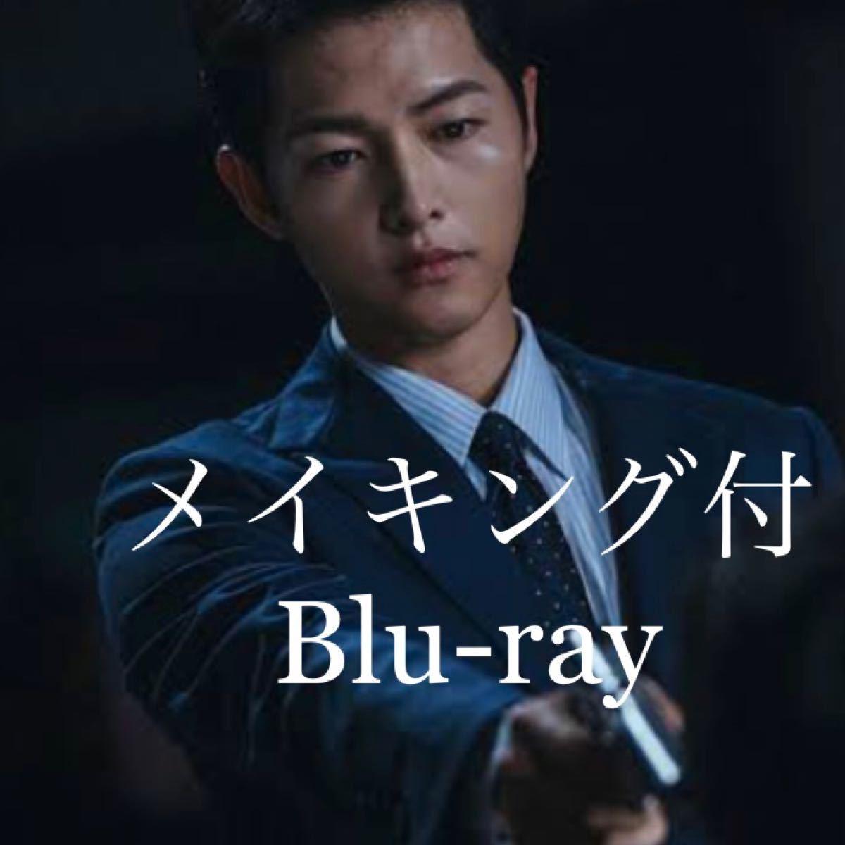 韓国ドラマ ヴィンチェンツォ Blu-ray