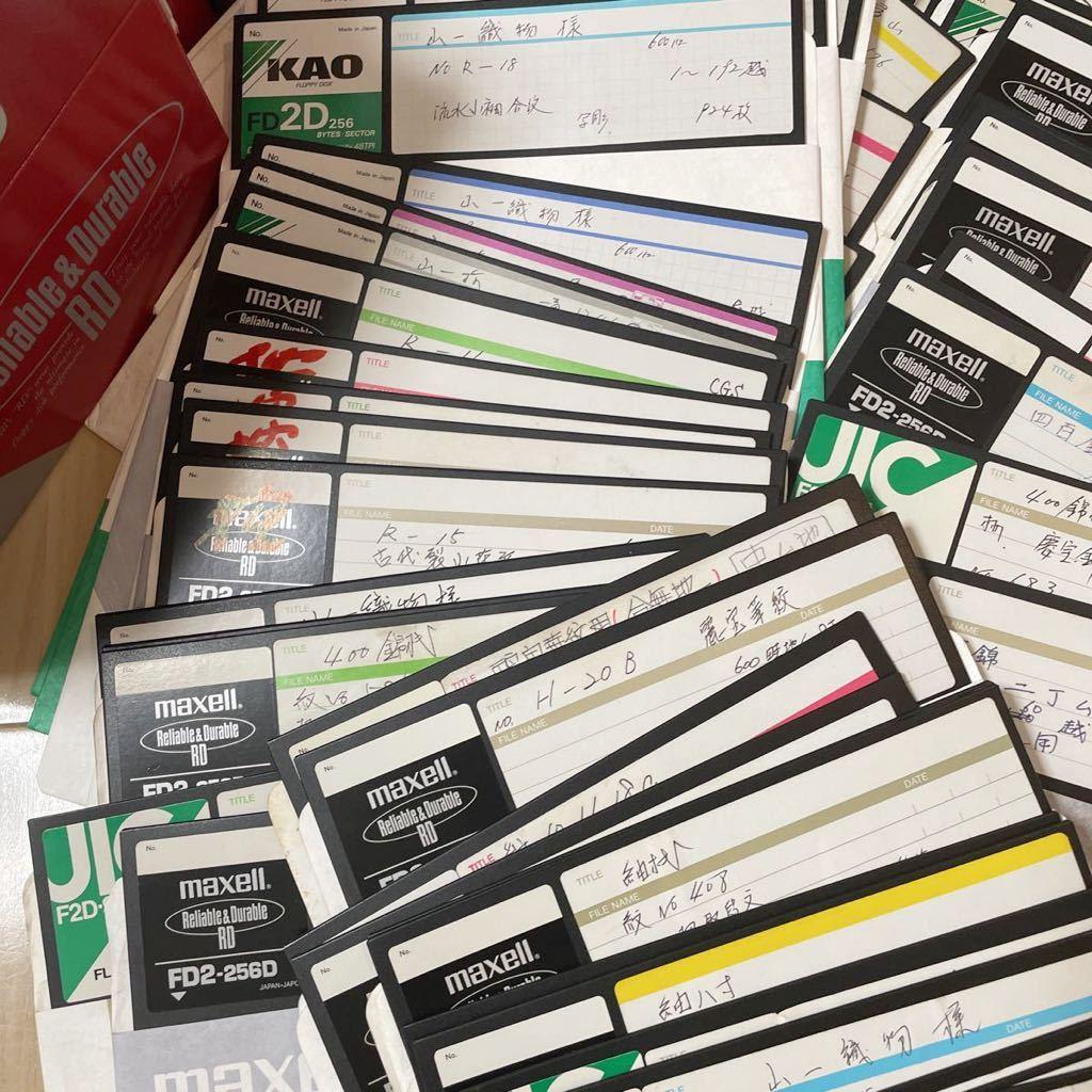 NN0606 127 同梱不可 maxell JIC 8インチ フロッピーディスク FD2-256D FD2-S256 など 大量 300枚以上 まとめて 内容未確認 1円スタート_画像3