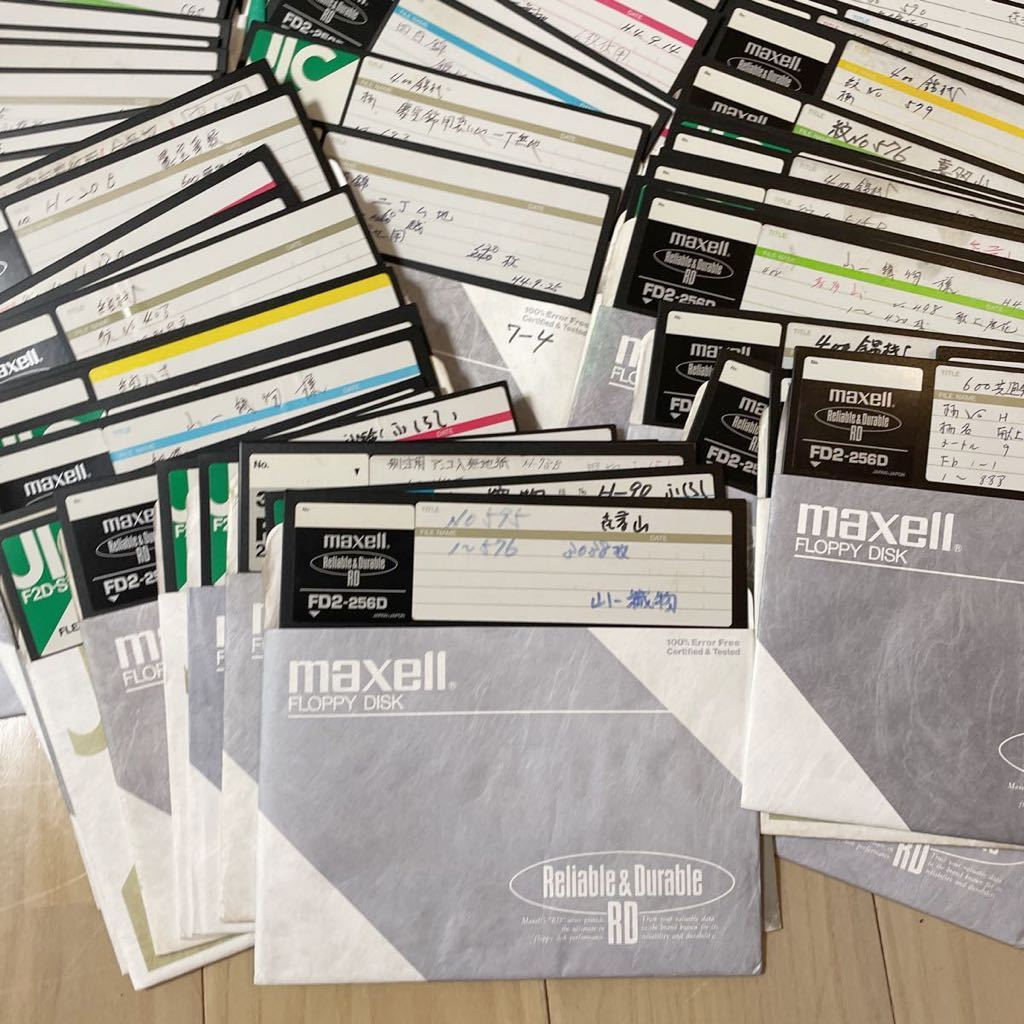 NN0606 127 同梱不可 maxell JIC 8インチ フロッピーディスク FD2-256D FD2-S256 など 大量 300枚以上 まとめて 内容未確認 1円スタート_画像4