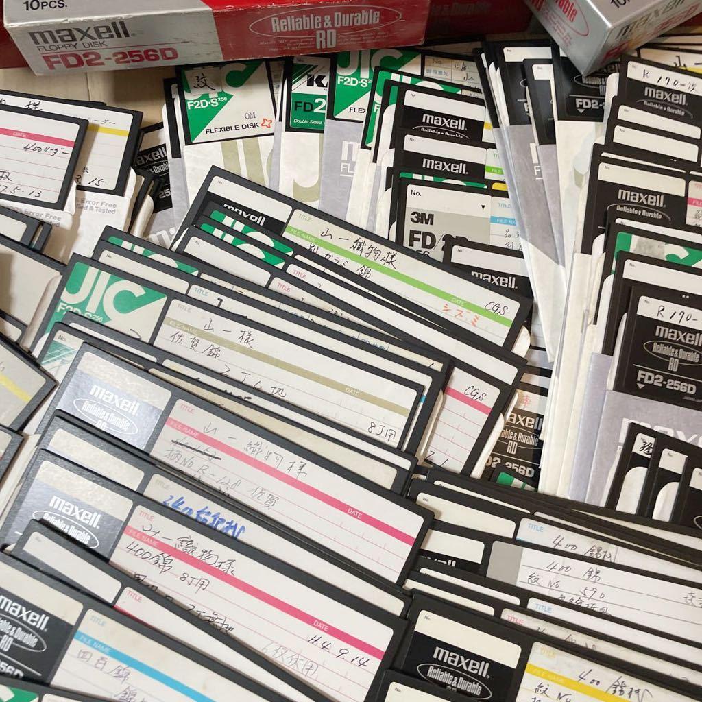 NN0606 127 同梱不可 maxell JIC 8インチ フロッピーディスク FD2-256D FD2-S256 など 大量 300枚以上 まとめて 内容未確認 1円スタート_画像5