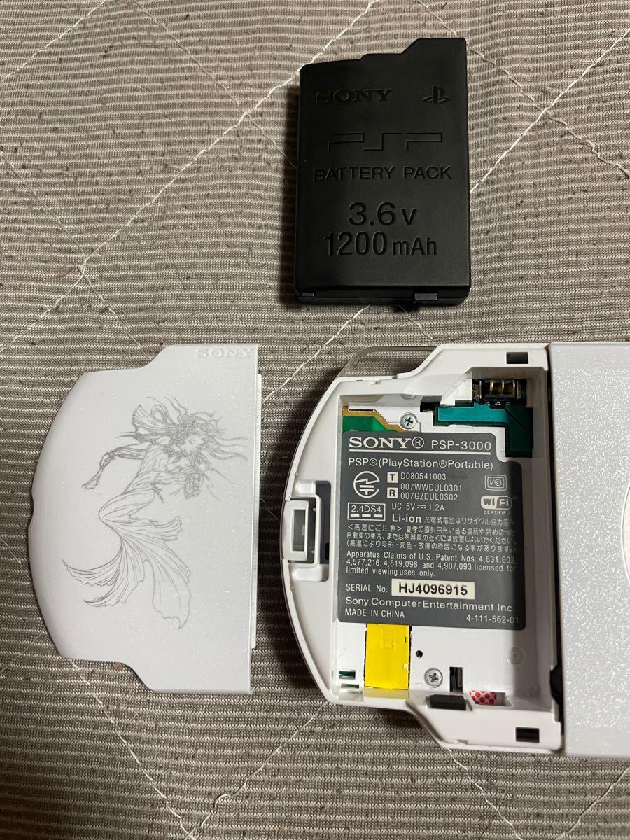 PSP-3000 8GB ディシディアファイナルファンタジー