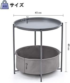 暗灰色 ビッグ キングラック サイドテーブル トレイテーブル リビング ソファ テーブル ナイトテーブル ベッド横 ソファー用_画像8
