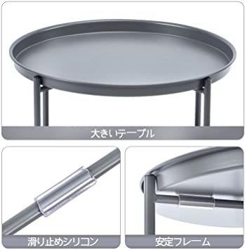 暗灰色 ビッグ キングラック サイドテーブル トレイテーブル リビング ソファ テーブル ナイトテーブル ベッド横 ソファー用_画像5