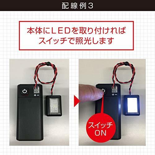 お買い得限定品 【Amazon.co.jp 限定】エーモン LED用電源ボックス MAX120mA 電池式/スイッチ付 (189_画像5