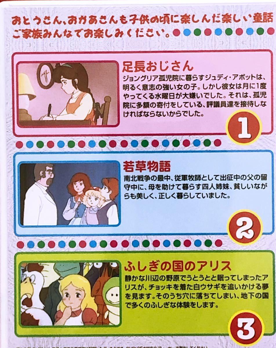 アニメDVD まとめ売り
