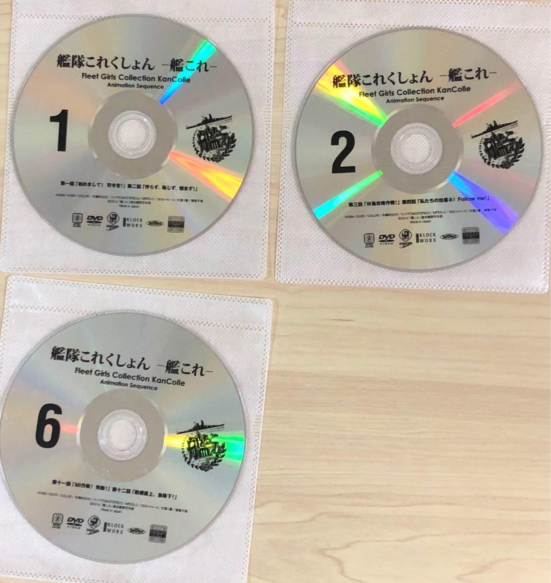 DVD3枚 DVD