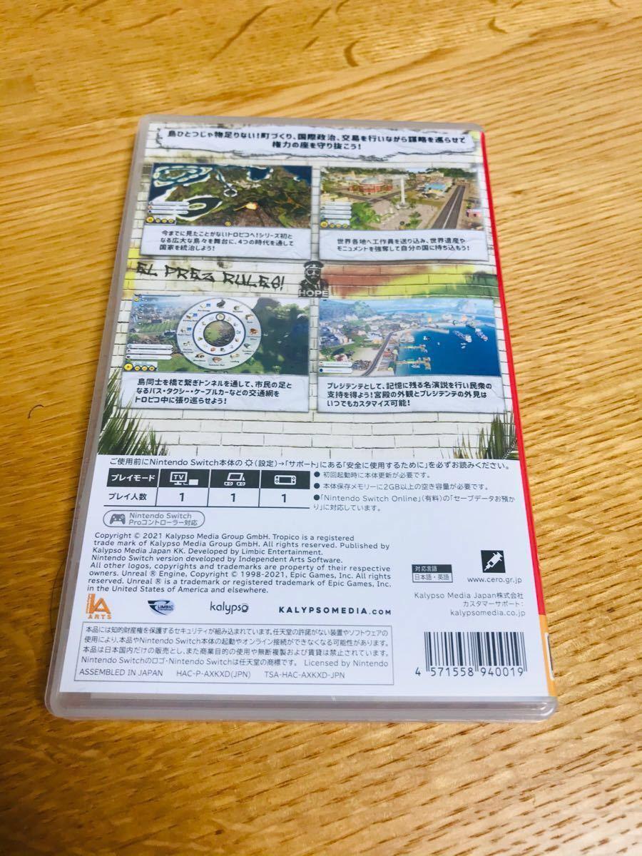 【Switch】 トロピコ 6 Nintendo Switchエディション