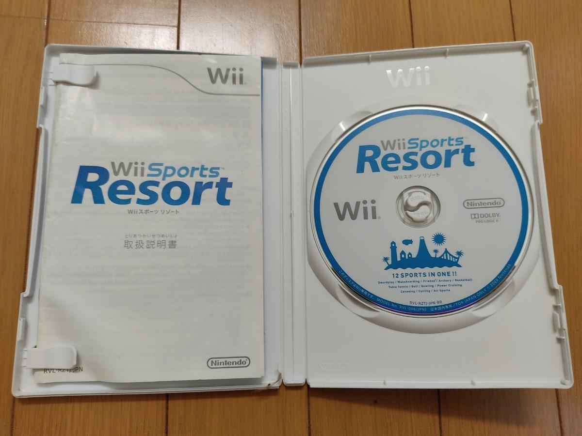 Wiiスポーツリゾート モーションプラス付
