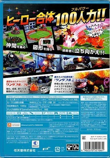 【ゆうパケット対応】The Wonderful 101 Wii U_画像2