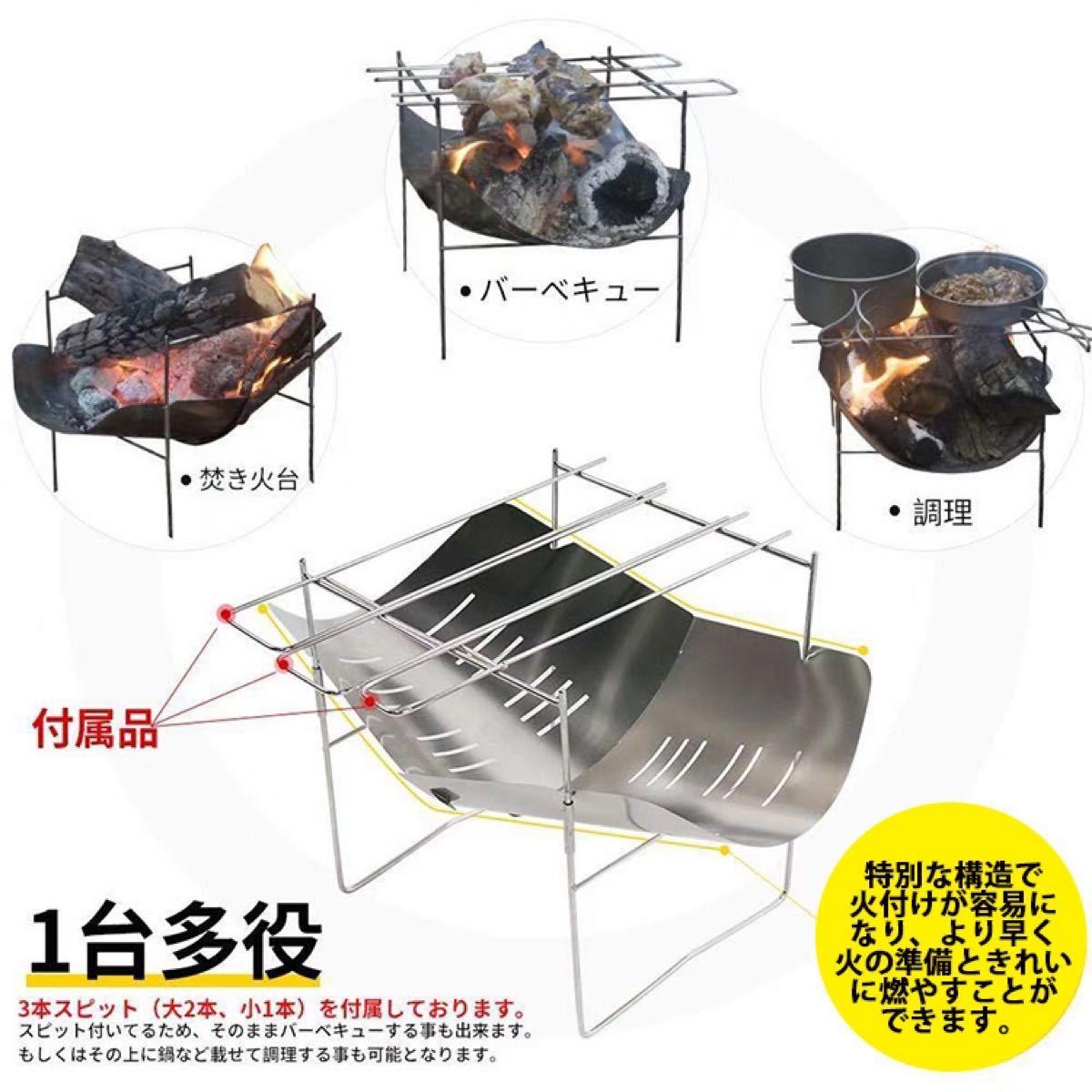 焚き火台 超人気 折り畳み式 頑丈で小型 バーベキューコンロ スピット3本付き ソロキャンプ A4サイズ