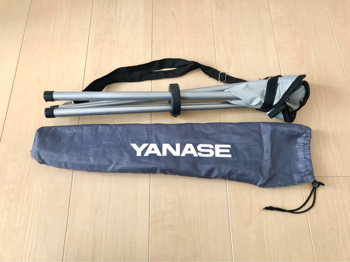 YANASE ノベルティ アウトドアチェア 折りたたみ椅子 収納バッグ付き 非売品