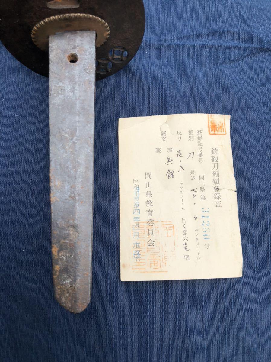軍刀 大日本帝国陸軍 日本軍 70cm 無銘 日本刀 刀 陸軍 軍隊_画像2
