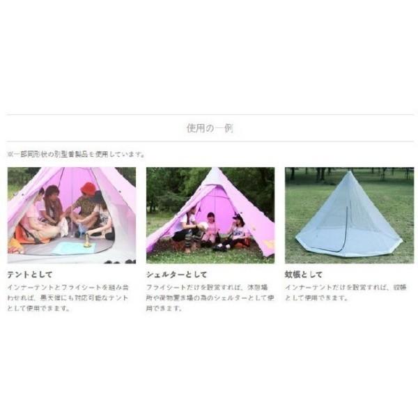 テント 8人可能 DOD ワンポールテントL T8-200-BK 新品未使用