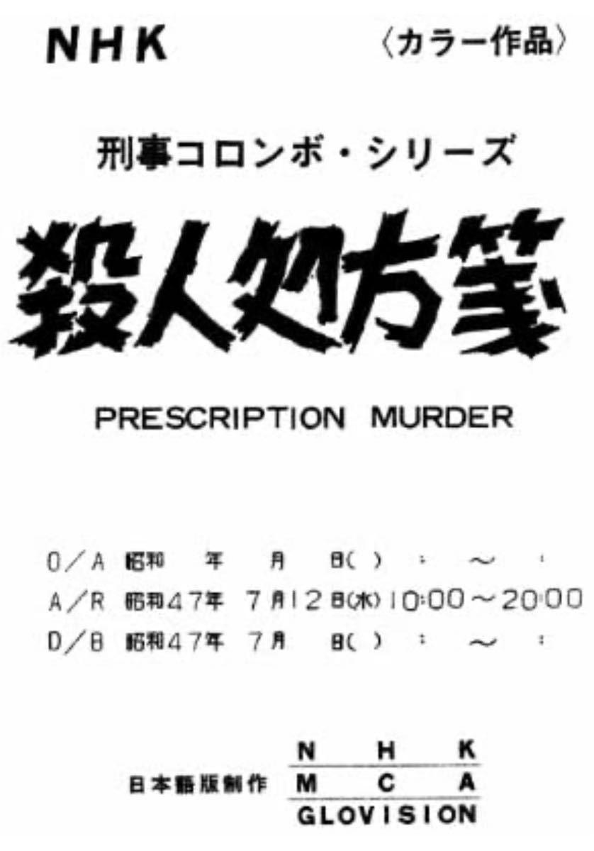 ★新品未使用★刑事コロンボ コンプリート ブルーレイBOX [Blu-ray]