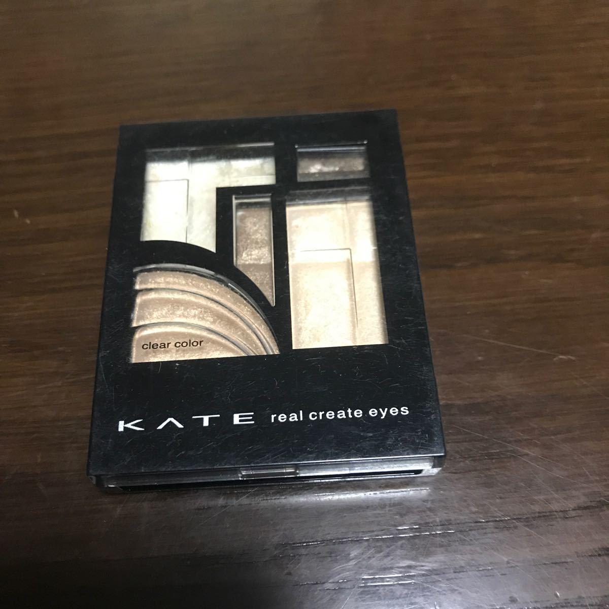 ケイト リアルクリエイトアイズ BR-1
