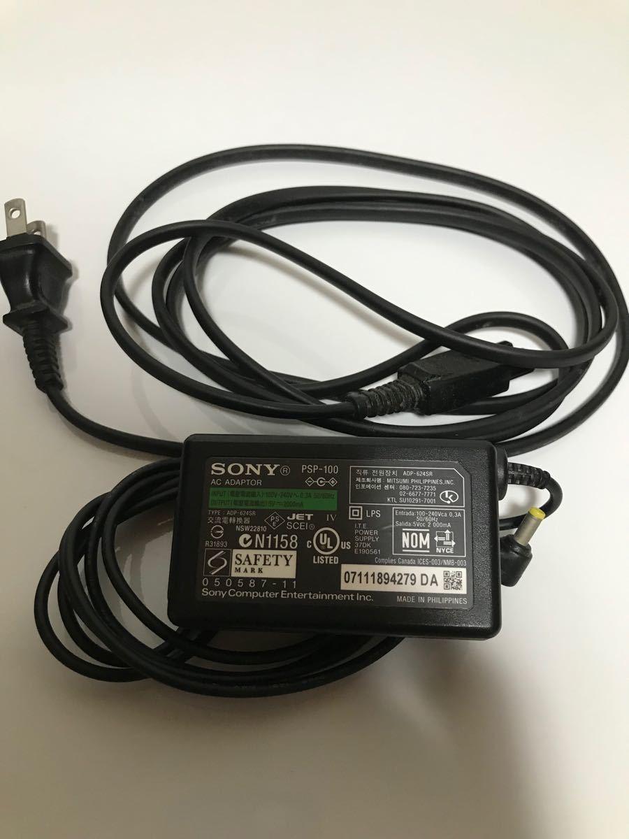 PSP純正 充電器 ソニー PSP-100