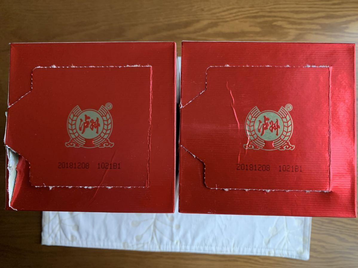瀘州老窖 特曲 500ml x2本38% 箱付 濃香型 ロウシュウロウコウ 中国酒 送料無料