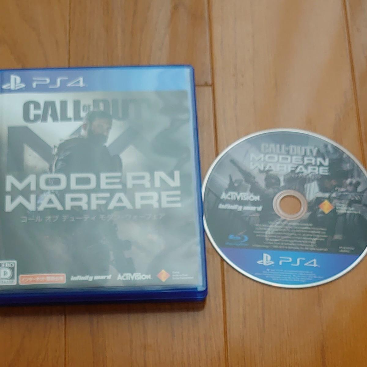 CALL OF DUTY  MODERN WAR FARE コールオブデューティ モダンウォーフェア   PS4