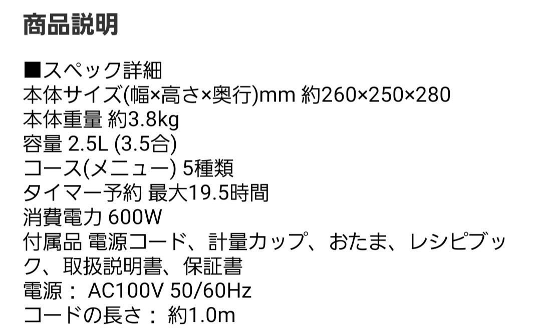 KOIZUMI コイズミ マイコン電気圧力鍋