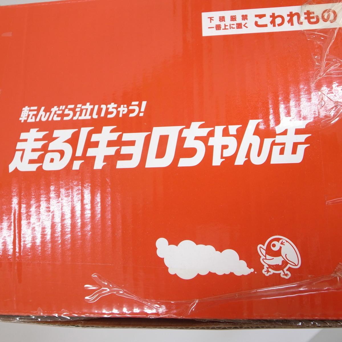 6362T【本物保証】未開封 走る キョロちゃん缶 金のエンゼル 銀のエンゼル おもちゃのカンヅメ 森永チョコボール_画像5
