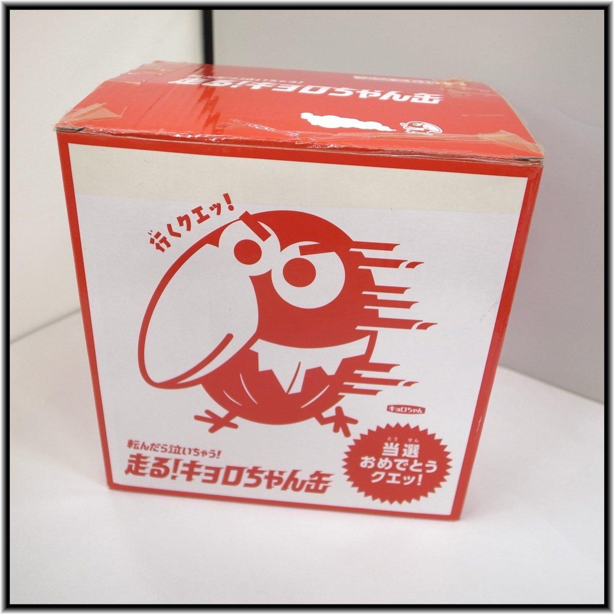 6362T【本物保証】未開封 走る キョロちゃん缶 金のエンゼル 銀のエンゼル おもちゃのカンヅメ 森永チョコボール_画像1