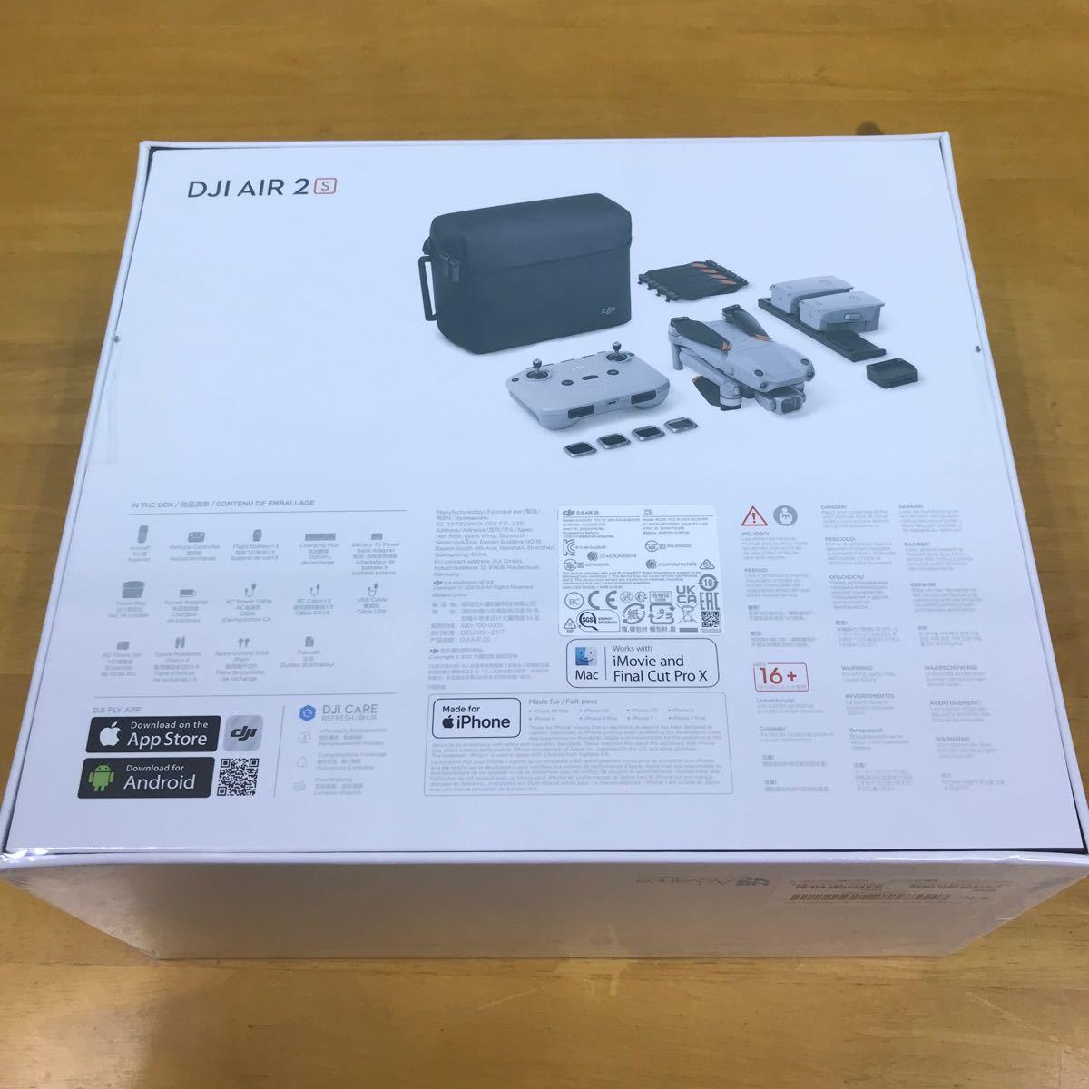 DJI AIR2S フライモアコンボ DJI CARE REFRESH 1年付帯 国内購入品 新品未開封