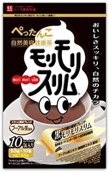 55g(5.5gティーバッグ×10包) ハーブ健康本舗 黒モリモリスリム (プーアル茶風味) (10包)_画像1