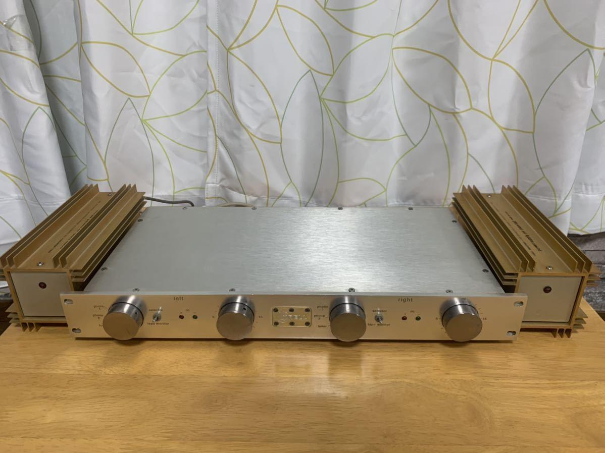krell pam2 プリアンプ SN.5 元箱 フルメンテ済み