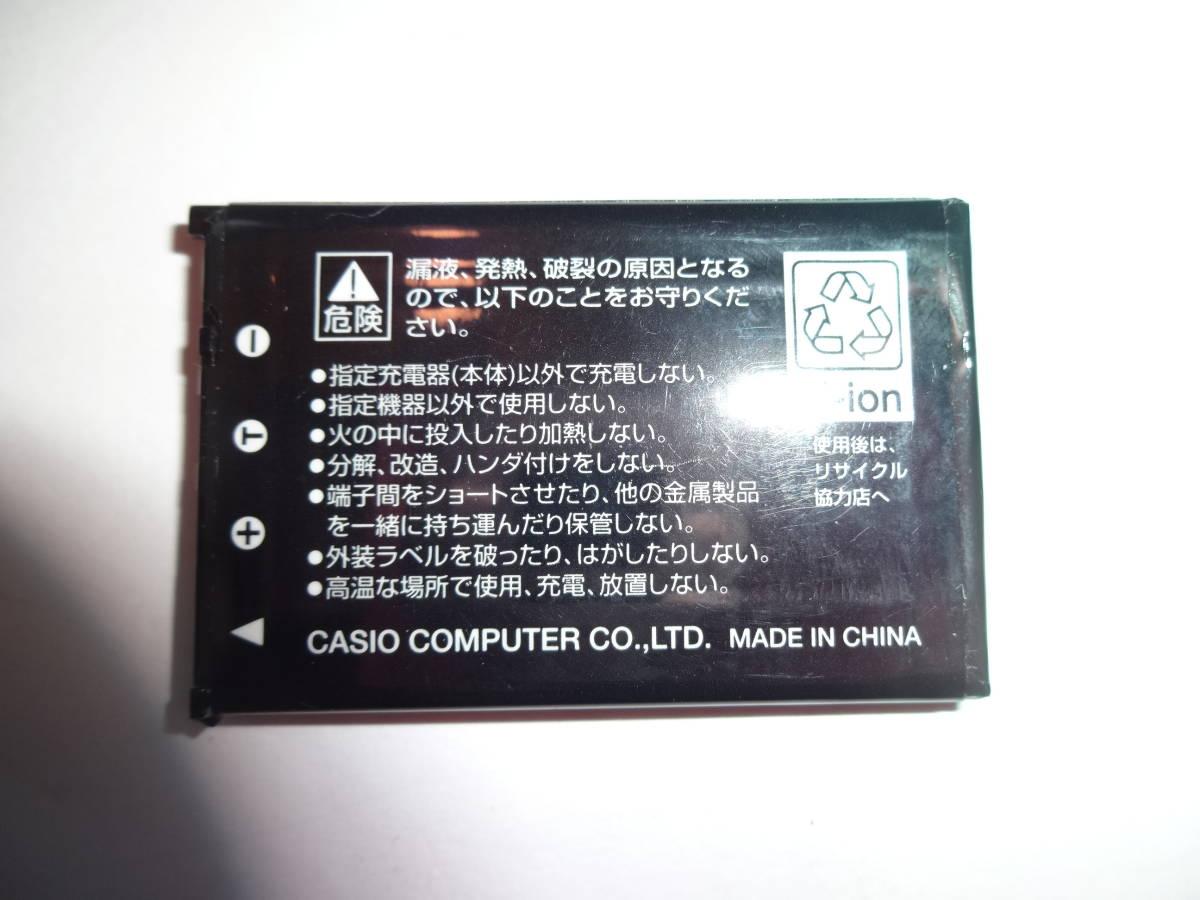 CASIO 純正 リチウムイオン充電池 NP-20 (カシオ)_画像2