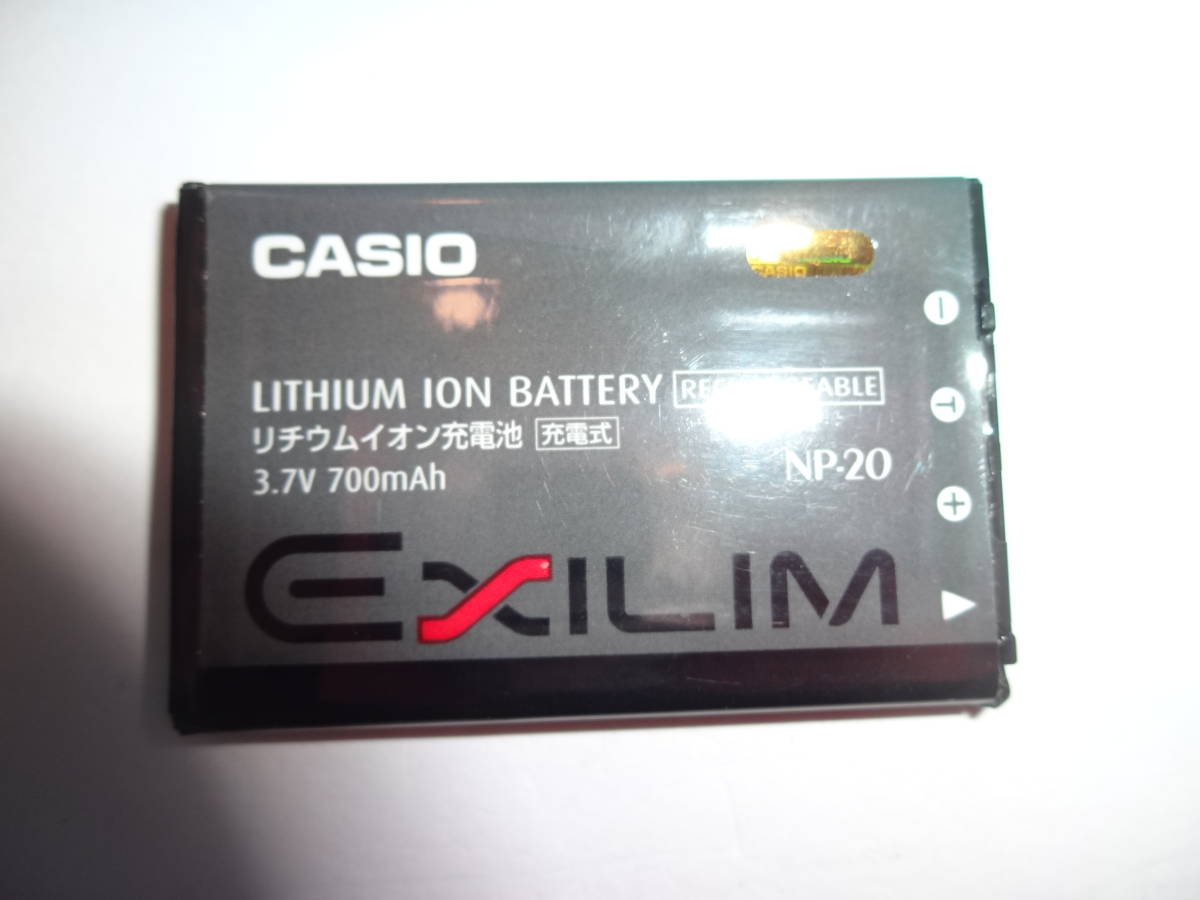 CASIO 純正 リチウムイオン充電池 NP-20 (カシオ)_画像1