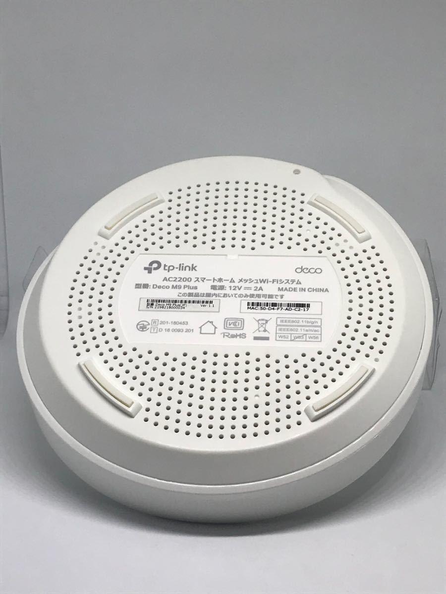 TP-Link Wi-Fiルーター DECO PLUS メッシュWi-Fi 無線LANルーター