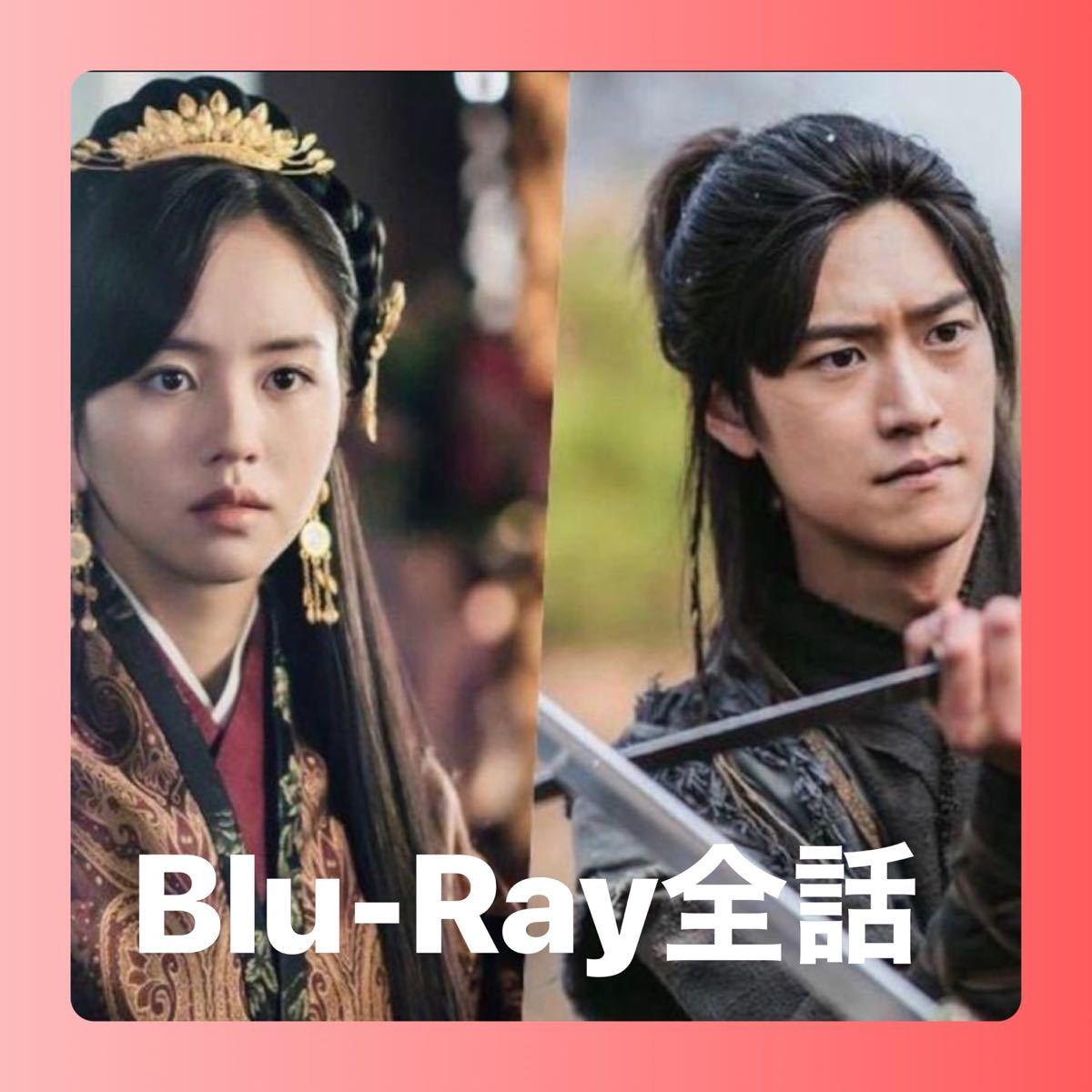 韓国ドラマ 月が浮かぶ川 Blu-Ray 全話