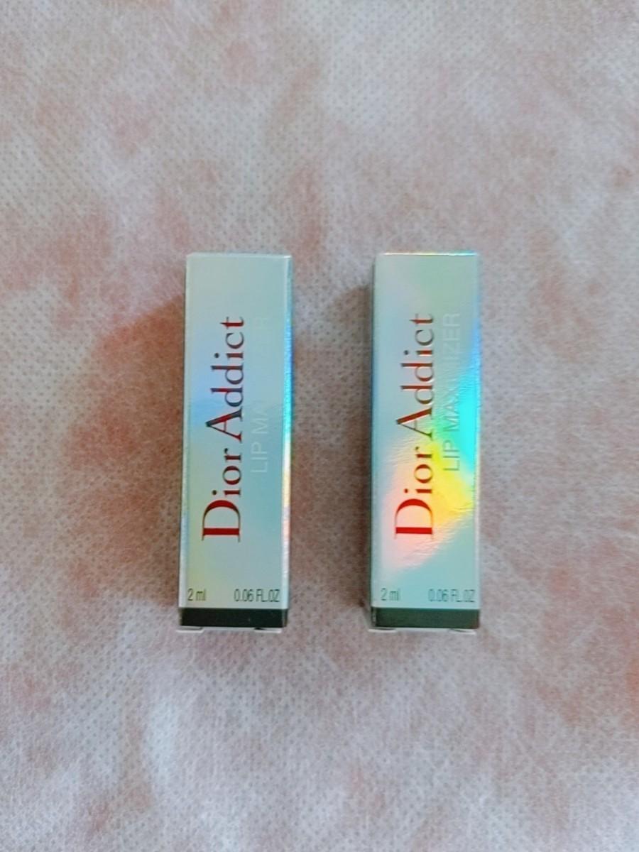 Diorディオールアディクトマキシマイザーサンプル2本セット