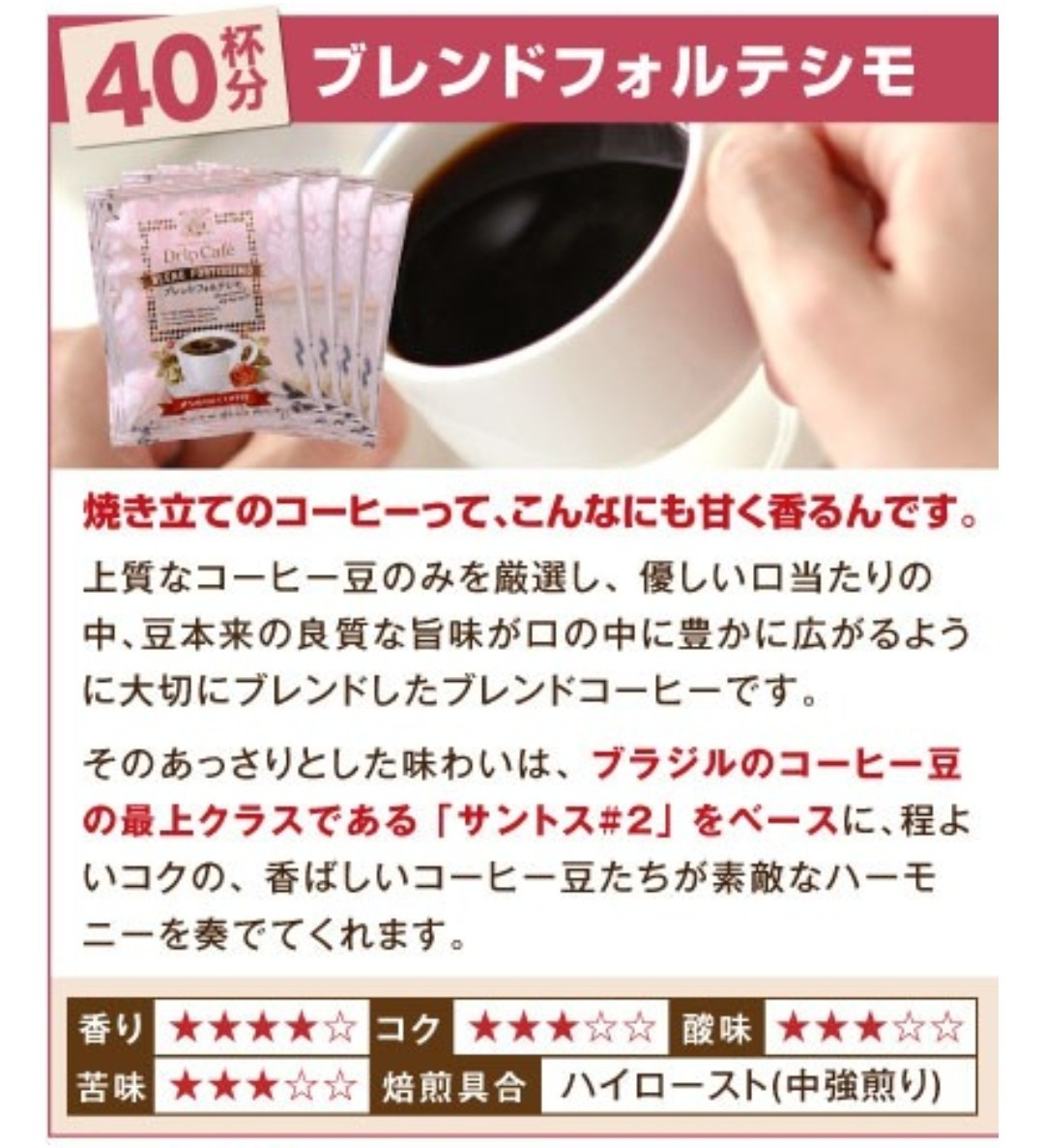 澤井珈琲 8種類 ドリップコーヒー バラエティーセット 計20杯分