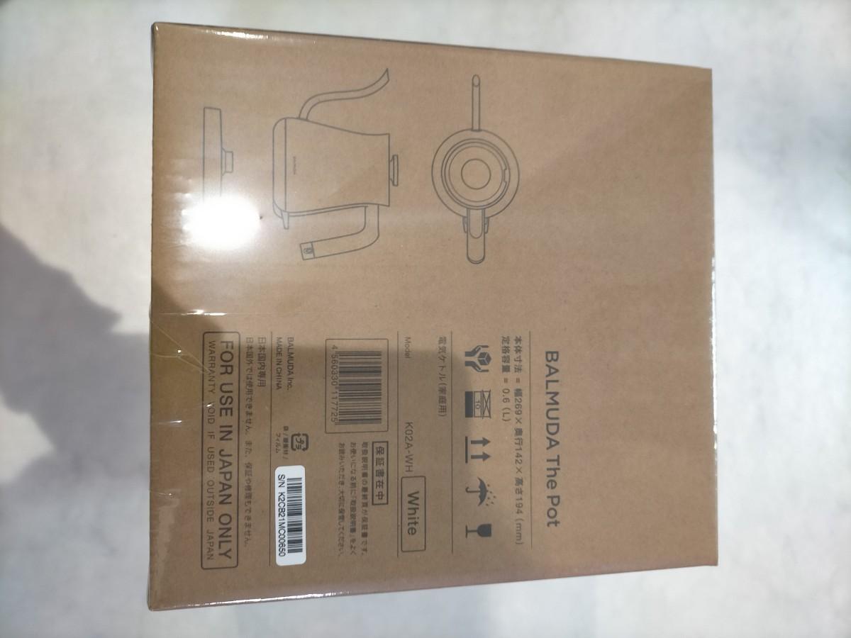 送料無料/バルミューダ BALMUDA The Pot white K02A-WT 電気ケトル ポット 新品未開封 匿名配送