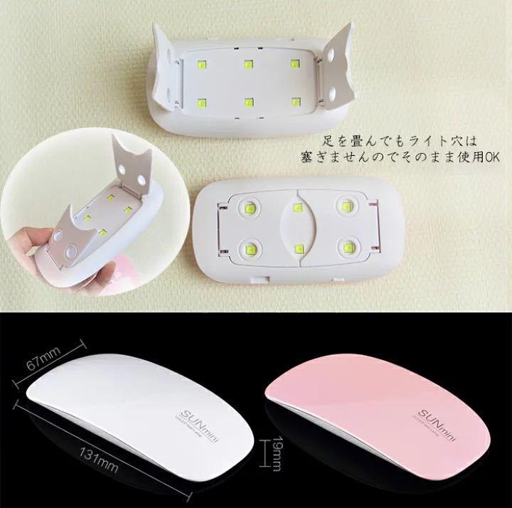 UVライト コンパクト LEDライト 折りたたみ レジン ネイルライト USB接続 ネイルサロン おうちネイル ハンドメイド ジェルネイル 高速