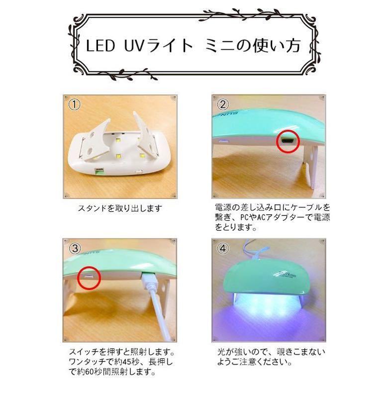 UVライト コンパクト LEDライト 折りたたみ レジン ネイル ネイルライト USB接続 ネイルサロン おうちネイル ハンドメイド ジェルネイル