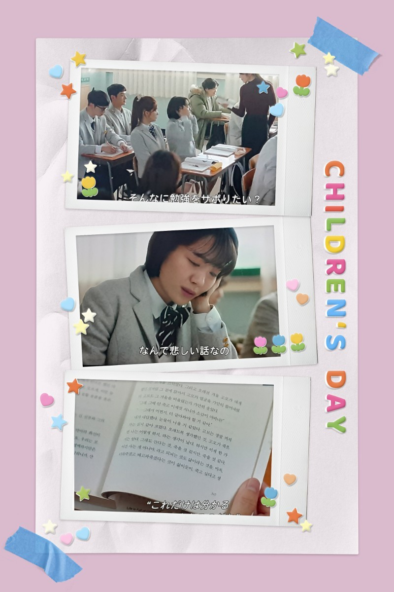 韓国映画DVD 私たちの幸せな時間 レンタル落ち