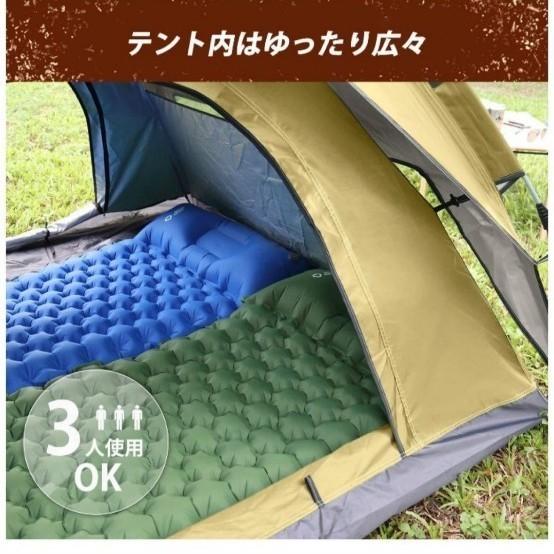 ワンタッチテント 2-3人用 2重層 キャンプ テント設営簡単 軽量 撥水加工