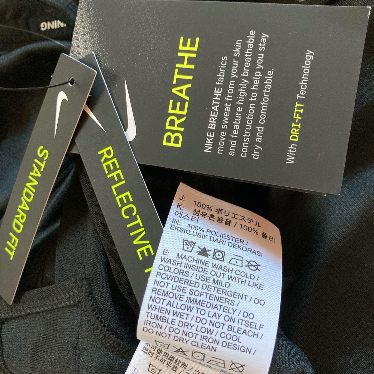 NIKE ランニングタンクトップ メンズM ブラック 新品未使用