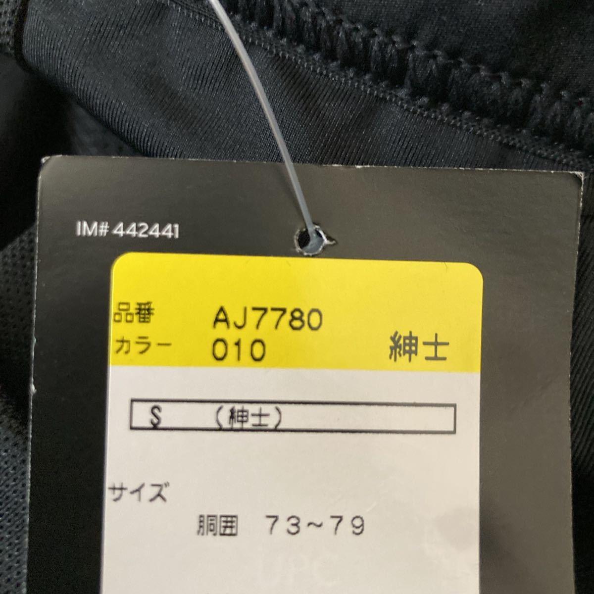 NIKE 18cm ランニングショートパンツ (インナー付き)メンズS